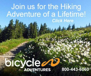 Bicycle Adventures - Olympic Park Hiking Tours : Our 6-day all-inclusive adventure provides 1st class lodging within the park, plus daily hikes to beautiful lakes, creeks & rivers, through rain forests & coastal beaches.
